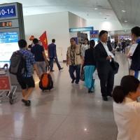 150420-asus-tansonnhat-airport-03_resize