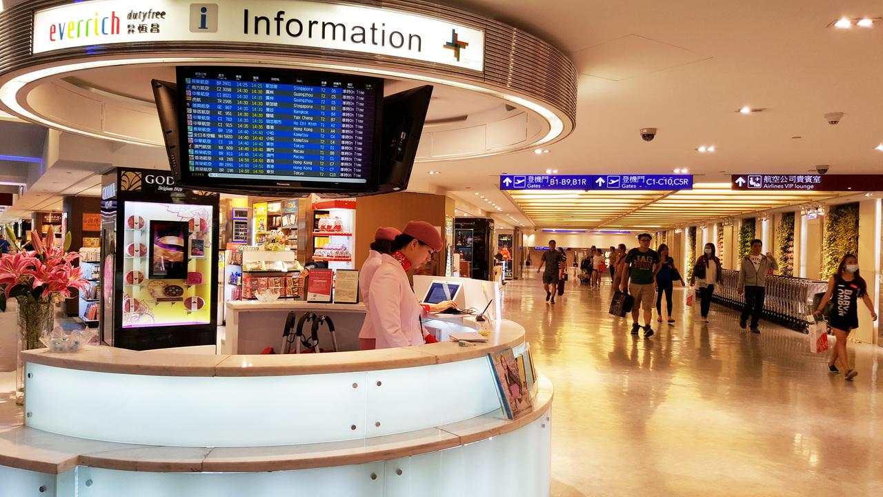 Kết quả hình ảnh cho sân bay quốc tế đào viên đài loan