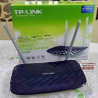 160704-tplink-archer-c20-router-07_resize