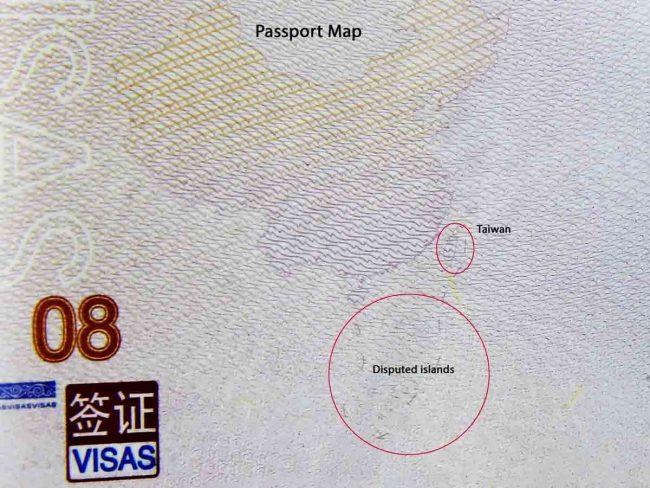 china-passport-nine-dash-map-01