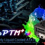 COMPUTEX TAIPEI 2017: FSP giới thiệu những giải pháp nguồn điện mới cho công nghiệp và gaming PC